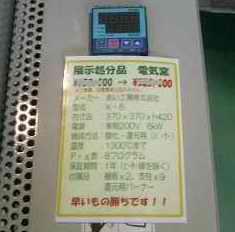 20070624__93d_8BC_98F_81_40_92_8D_88_D3_8F_91_82_AB.jpg