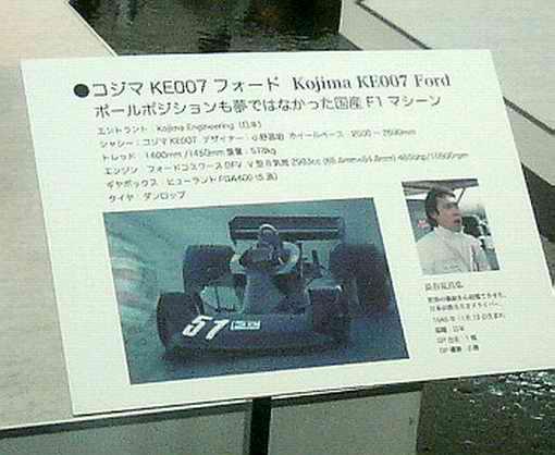 20071001_KE007_2.jpg