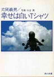 20071101_CB450_3.jpg