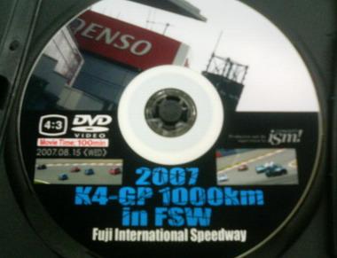 20071109_K4GP_DVD_1.jpg