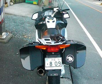 P1001798.JPG