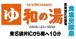 _98a_82_CC_93_92_81_40.jpg