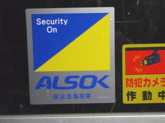 20101105_ALSOK_5.jpg