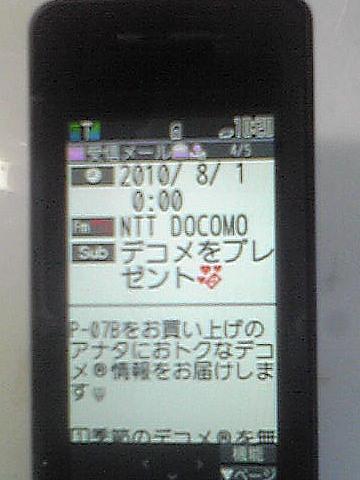 20110130__8Cg_91_D1_8C_F0_8A_B7_82o07_82a_81_404.jpg