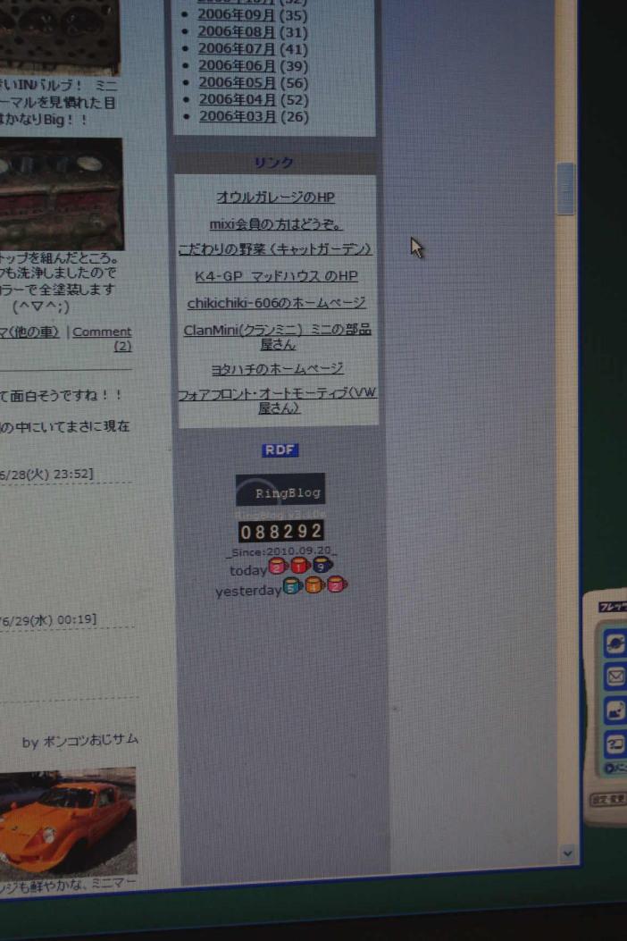 20110630__83J_83E_83_93_83_5E_81_5B_82_CD542_82_C9_81_402.jpg