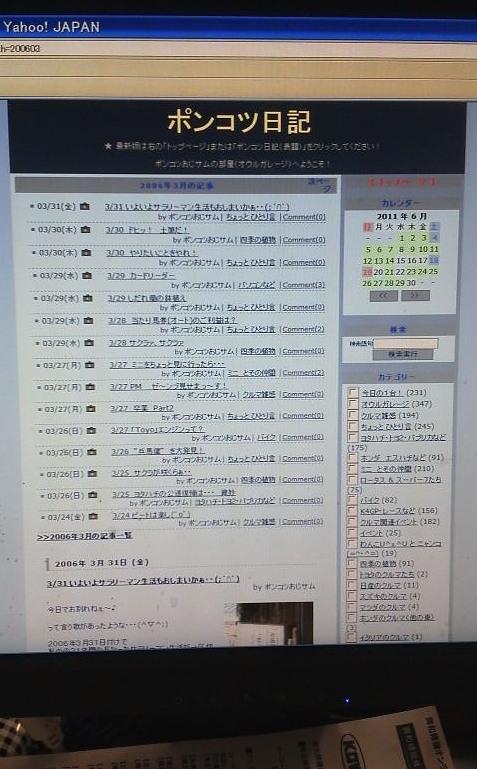 20110630__83J_83E_83_93_83_5E_81_5B_82_CD542_82_C9_81_404.jpg