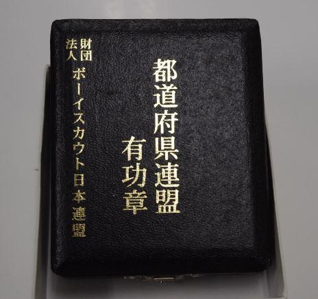 20120219__BS__97L_8C_F7_8F_CD2.JPG