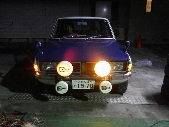 P1001503.jpg