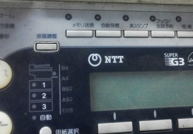 20150917_NTT_FAX_26COPY_8DX_89_FC7.JPG