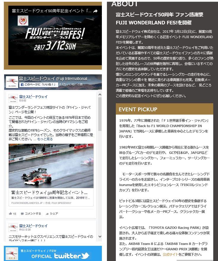 FISCO50th_2.JPG
